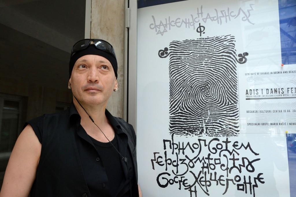 Adis Fejzic - Izlozba u Sarajevu