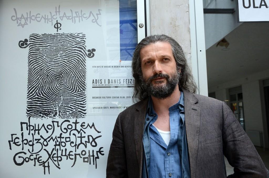Danis Fejzic - Izlozba u Sarajevu